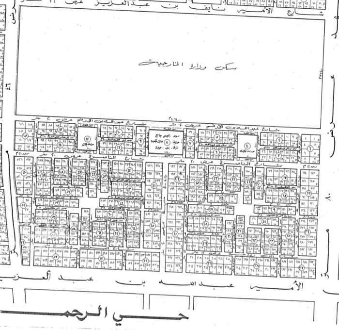 أرض للبيع في شارع الناصرة ، حي المحمدية ، الرياض ، الرياض