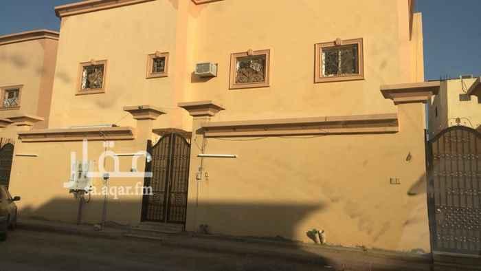عمارة للبيع في حي الفيصلية ، الخرج