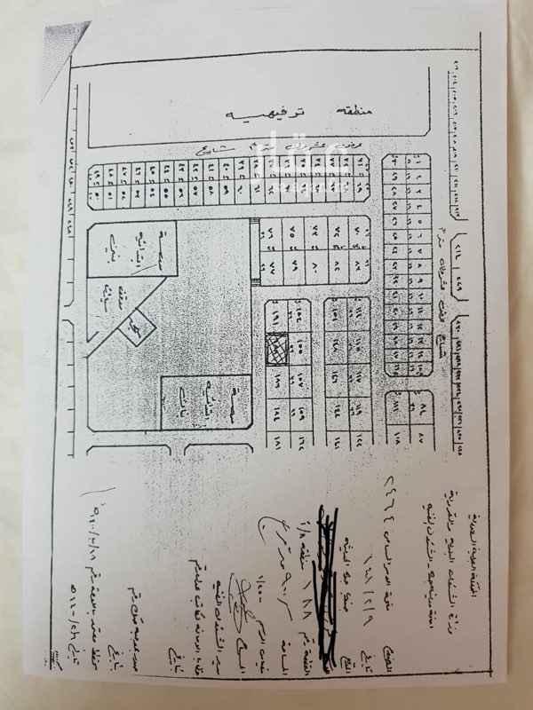 أرض للبيع في حي القرينية ، جدة