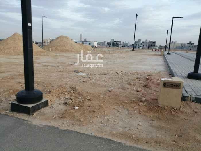أرض للبيع في حديقة العجلان ، الرياض ، الرياض