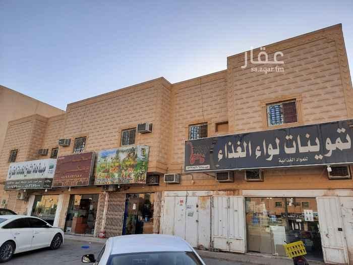 عمارة للبيع في شارع الجزيرة الخضراء ، حي الندوة ، الرياض ، الرياض