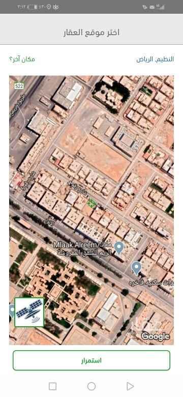 أرض للبيع في حي الندوة ، الرياض ، الرياض