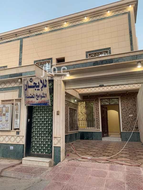 دور للإيجار في حي الندوة ، الرياض ، الرياض