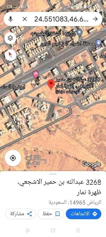 أرض للبيع في شارع علي الغاني ، حي ظهرة نمار ، الرياض ، الرياض