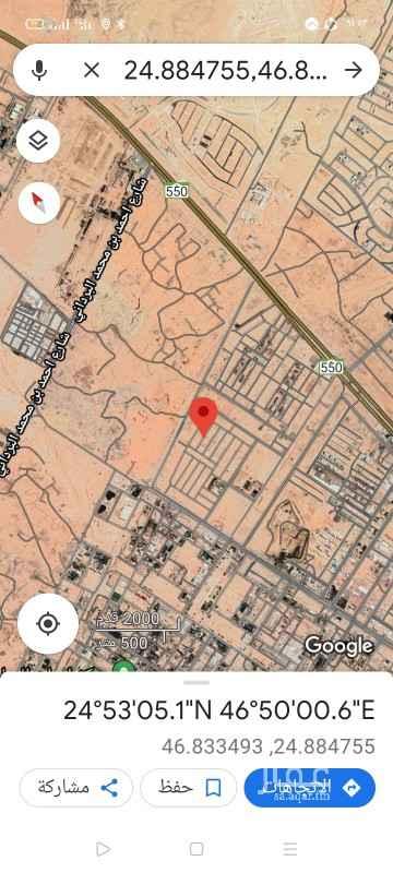 أرض للبيع في شارع محمد بن كثير ، حي الرمال ، الرياض ، الرياض