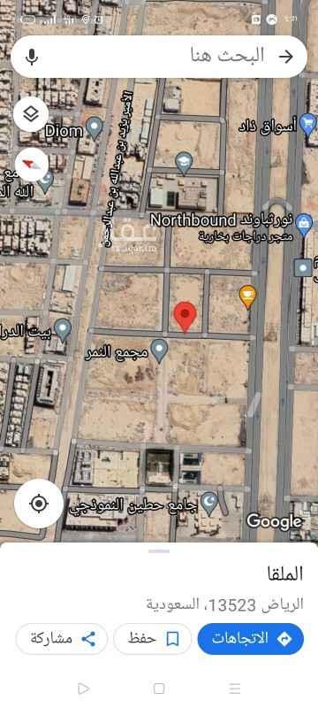 أرض للبيع في شارع رقم 8 ، حي الملقا ، الرياض