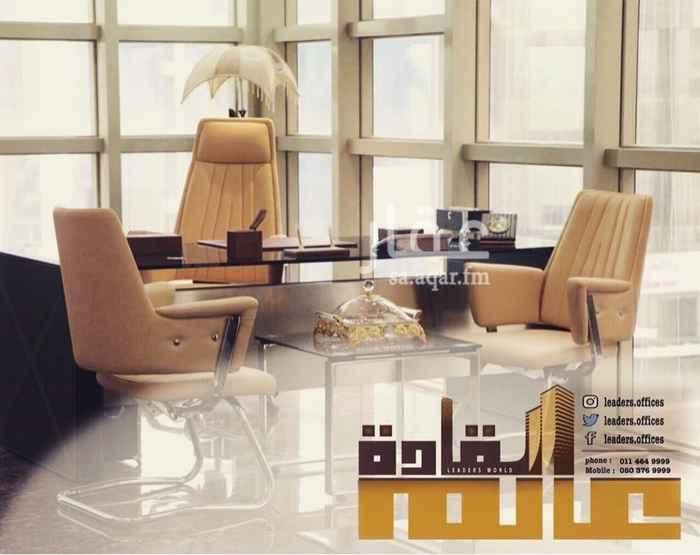 مكتب تجاري للإيجار في طريق الملك فهد, العليا, الرياض