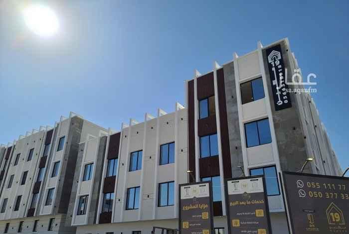 شقة للبيع في شارع الافاضله ، حي الملقا ، الرياض ، الرياض
