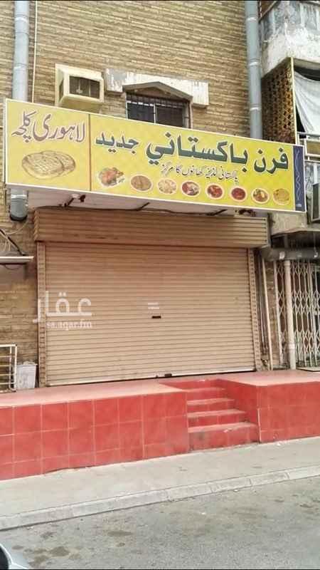 محل للإيجار في شارع الصيد ، حي مشرفة ، جدة ، جدة