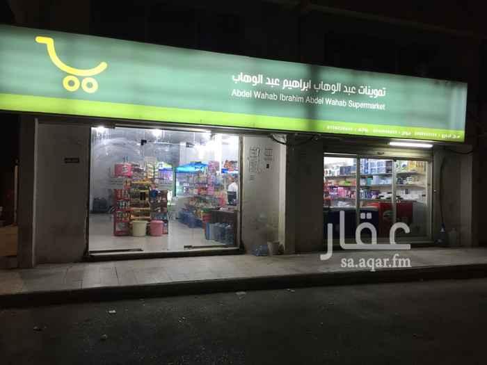 محل للبيع في شارع نعيم بن يزيد ، حي أحد ، الدمام ، الدمام