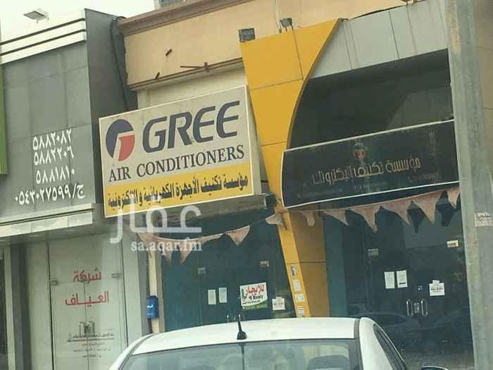 محل للإيجار في طريق الملك عبدلله, محمد العيسى, الهفوف والمبرز