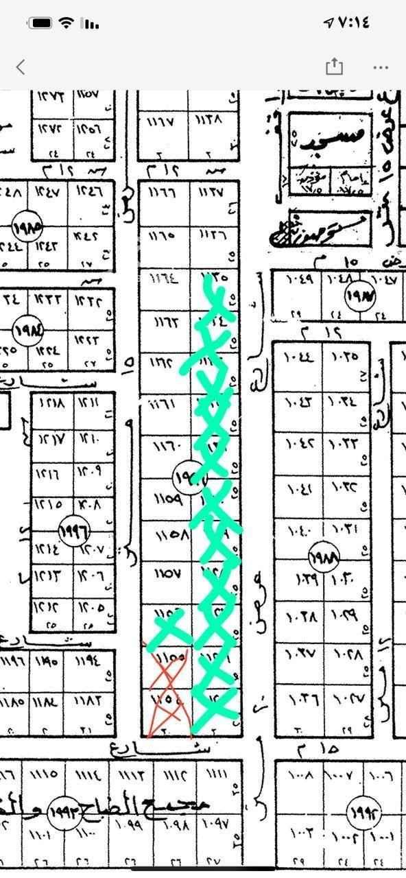 أرض للبيع في شارع القرانة ، حي الندى ، الرياض ، الرياض