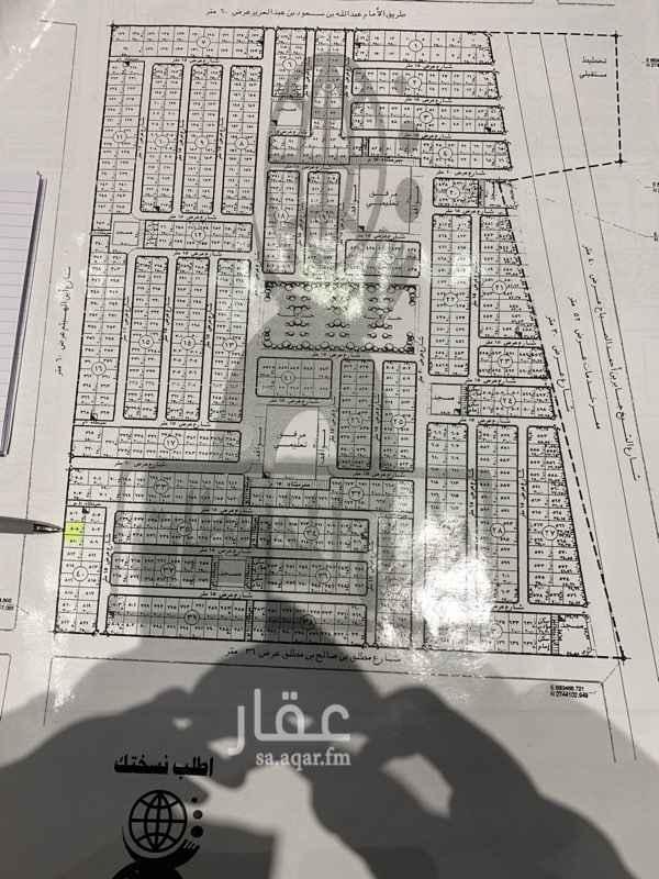 أرض للبيع في شارع الطوال ، حي اشبيلية ، الرياض ، الرياض