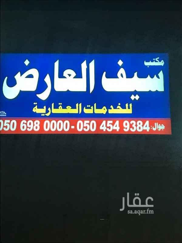 أرض للبيع في طريق مكة المكرمة ، حي ظهرة لبن ، الرياض ، الرياض