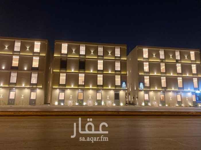 شقة للبيع في شارع عبدالرحمن بن حسن الفتني ، حي القادسية ، الرياض ، الرياض