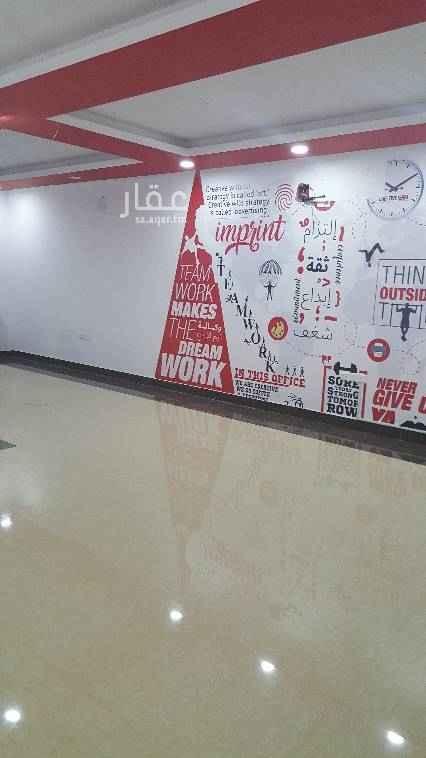 مكتب تجاري للإيجار في شارع احمد فقيه ، حي العقيق ، الرياض