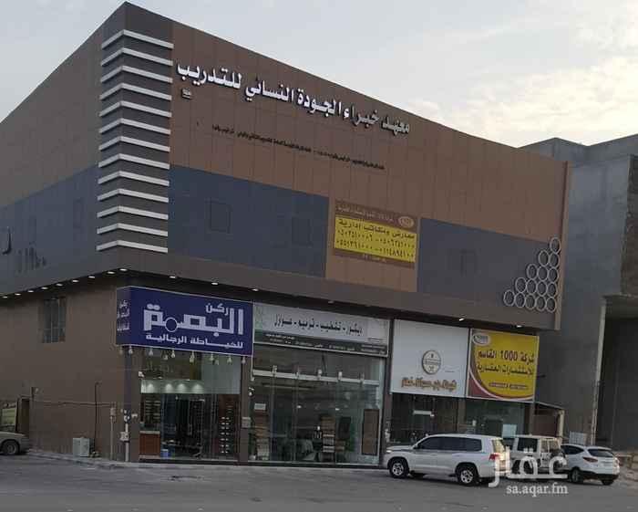 مكتب تجاري للإيجار في طريق الامام سعود بن فيصل ، الرياض ، الرياض