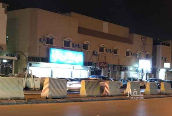 محل للإيجار في شارع قناة السويس ، حي العقيق ، الرياض ، الرياض