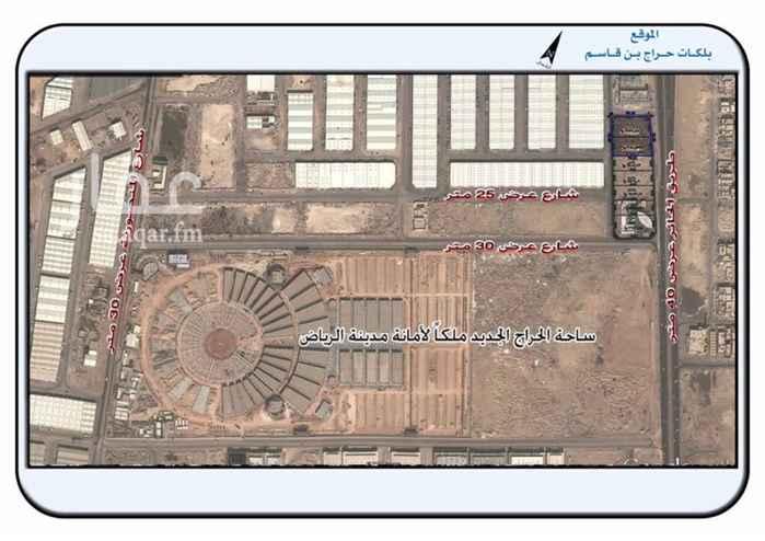أرض للبيع في حي المصانع ، الرياض