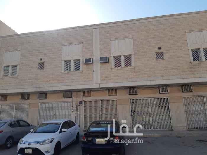 محل للإيجار في شارع المرج ، حي غرناطة ، الرياض ، الرياض