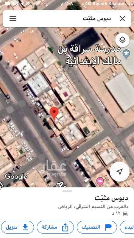 عمارة للبيع في شارع ابي محجن الثـقفي ، حي النسيم الشرقي ، الرياض