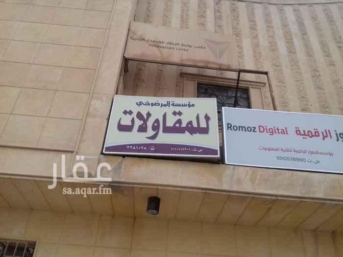 عمارة للبيع في شارع بحر العرب ، حي الخليج ، الرياض