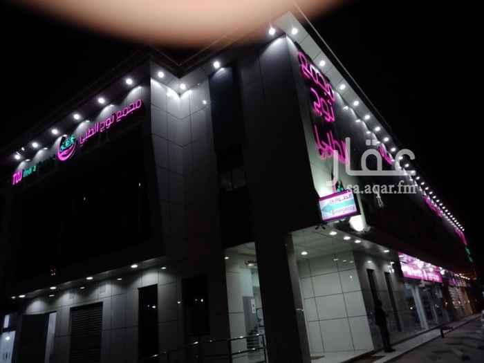 محل للبيع في شارع قرطاجة ، حي قرطبة ، الرياض ، الرياض