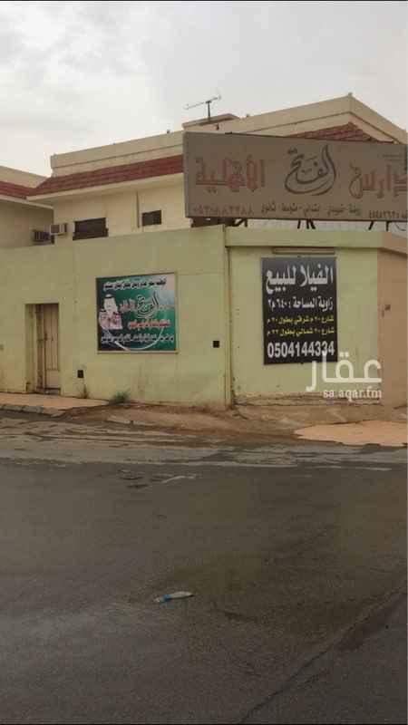 فيلا للبيع في شارع ابي اسحاق الحربي ، حي الملك فهد ، الرياض