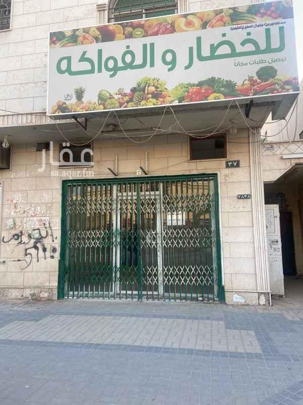 محل للإيجار في شارع الحكم المستنصر بالله ، حي النهضة ، الرياض ، الرياض