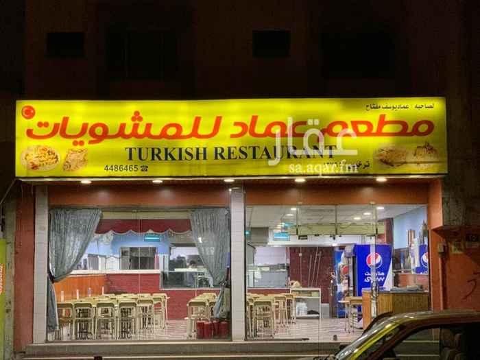 محل للبيع في طريق المدينة المنورة ، حي الصناعية القديمة ، الرياض ، الرياض