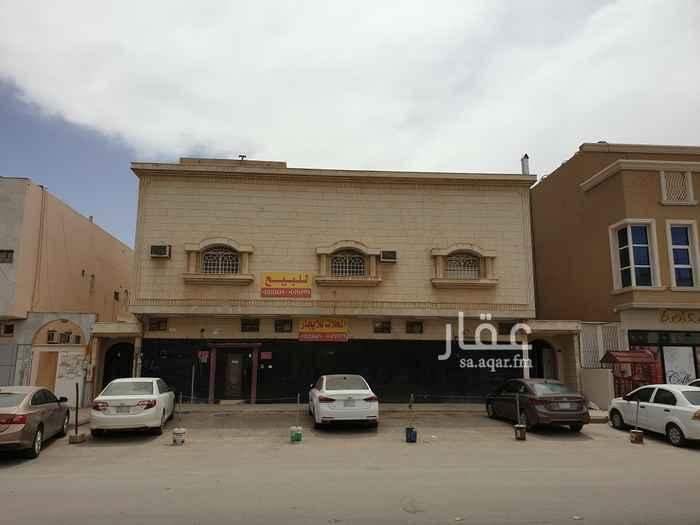 عمارة للبيع في طريق الملك عبدالله ، حي الحمراء ، الرياض ، الرياض