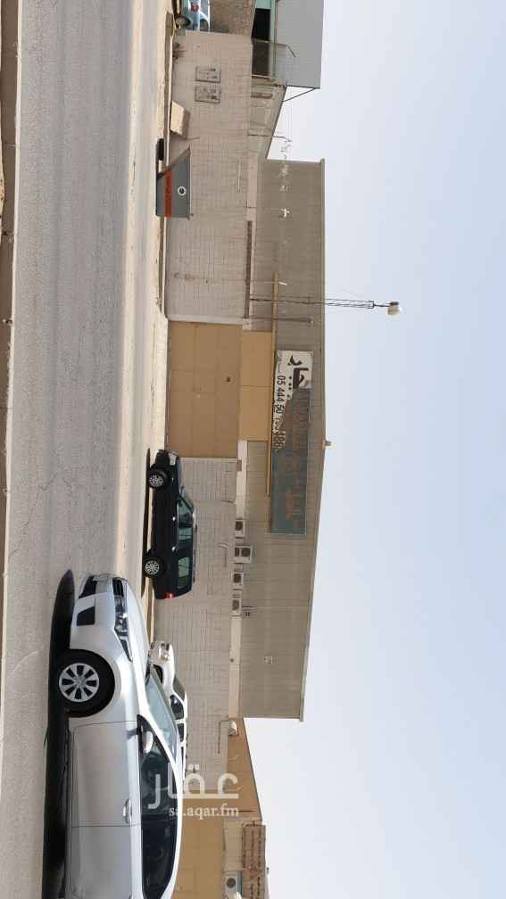 أرض للبيع في شارع اسطنبول ، حي السلي ، الرياض ، الرياض