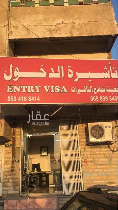 محل للبيع في شارع أم الحمام ، حي ام الحمام الشرقي ، الرياض