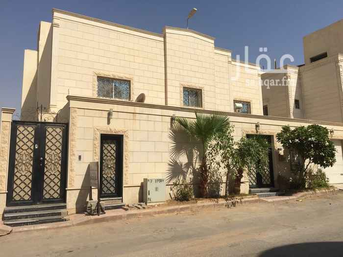 شقة للإيجار في شارع رقم 230 ، الرياض