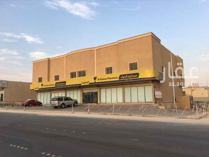 مكتب تجاري للإيجار في شارع رقم 360 ، الرياض