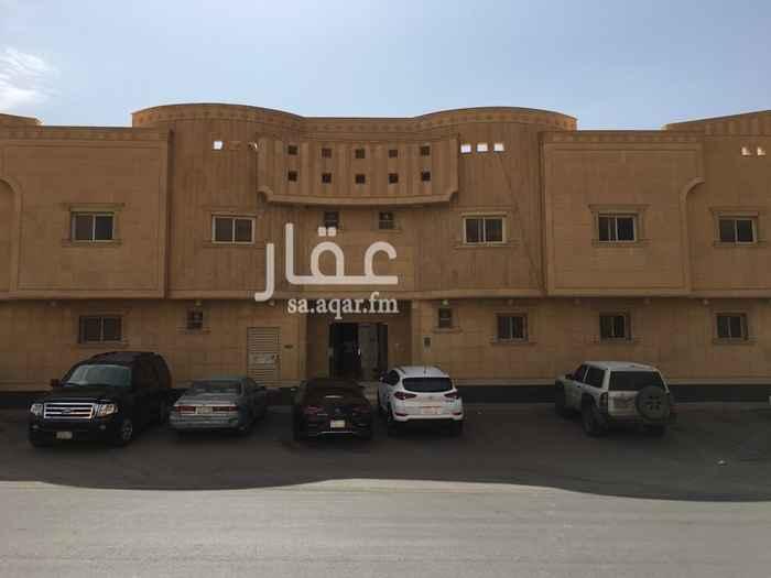 شقة للإيجار في حي الغدير ، الرياض ، الرياض