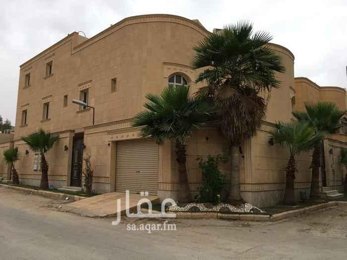 فيلا للإيجار في شارع القطين ، حي الندى ، الرياض ، الرياض