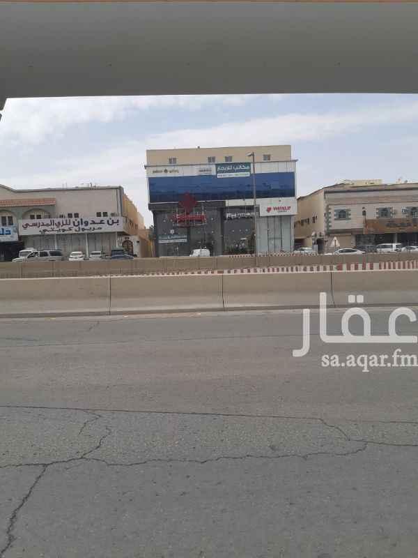 عمارة للبيع في طريق الأمير سعد بن عبدالرحمن الأول ، حي الروابي ، الرياض ، الرياض