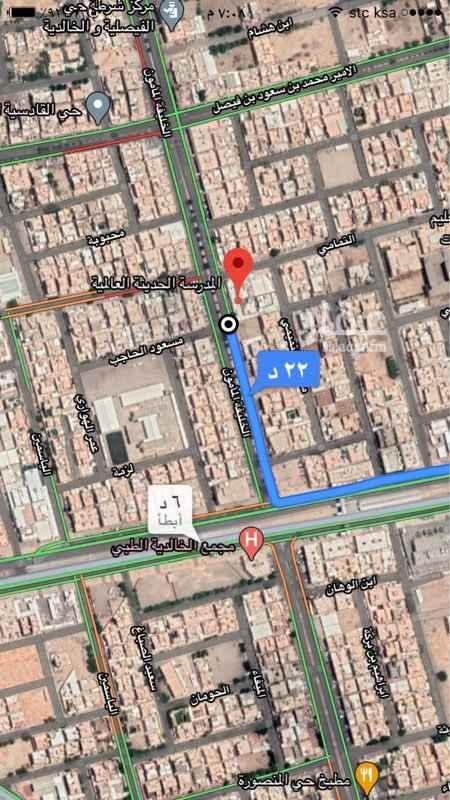 أرض للبيع في شارع الخليفة المأمون ، حي الخالدية ، الرياض ، الرياض