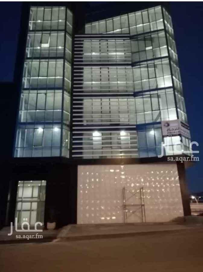 عمارة للبيع في طريق الملك عبد الله بن عبد العزيز ، حي النزهة ، الرياض ، الرياض