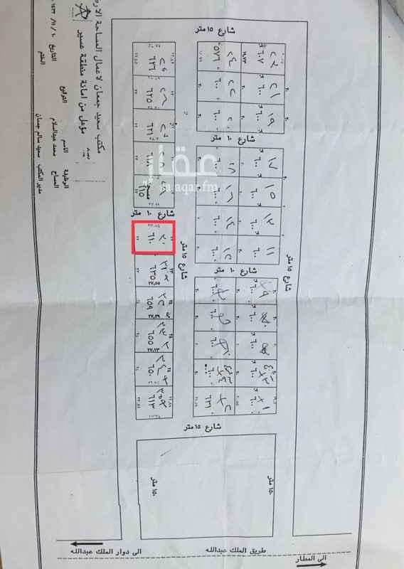 أرض للبيع في طريق الملك عبدالله ، احد رفيدة
