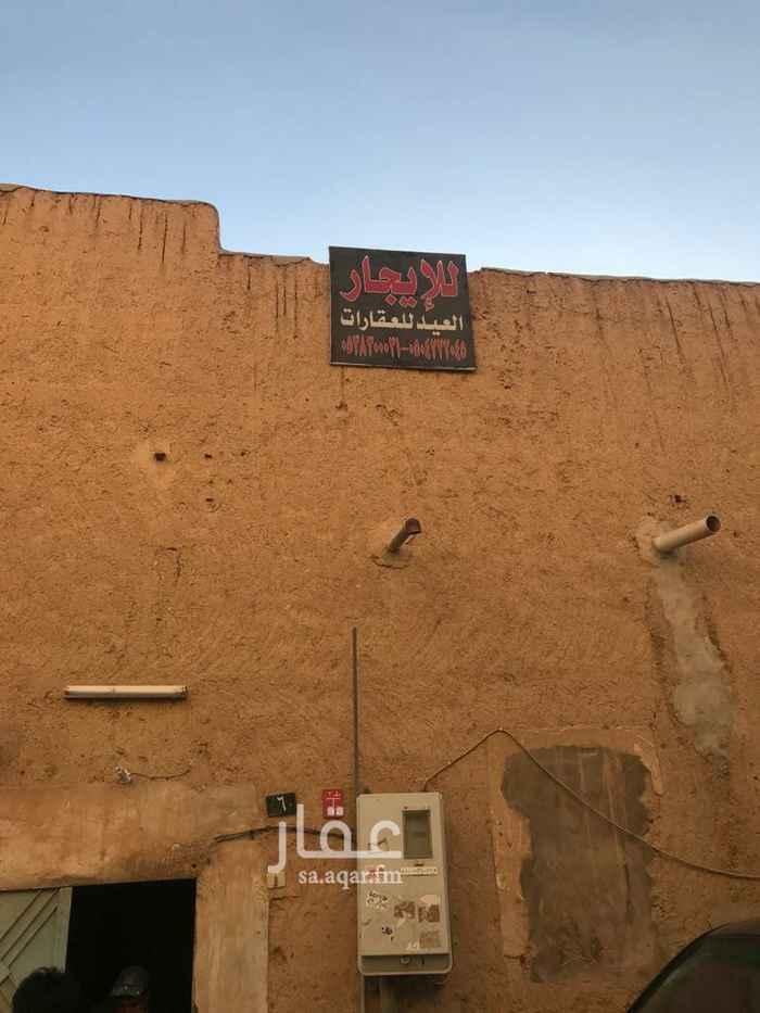 بيت للإيجار في شارع الحزين ، حي المرقب ، الرياض ، الرياض