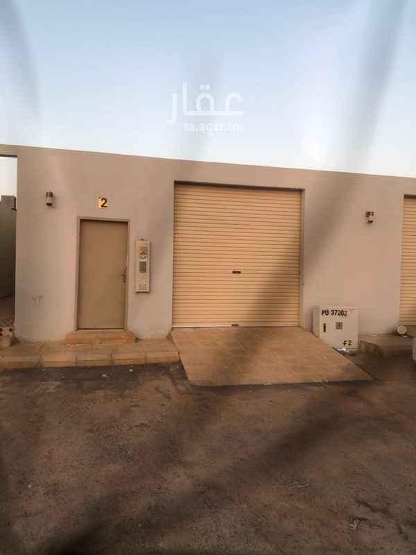 استراحة للإيجار في الرياض ، حي العارض ، الرياض