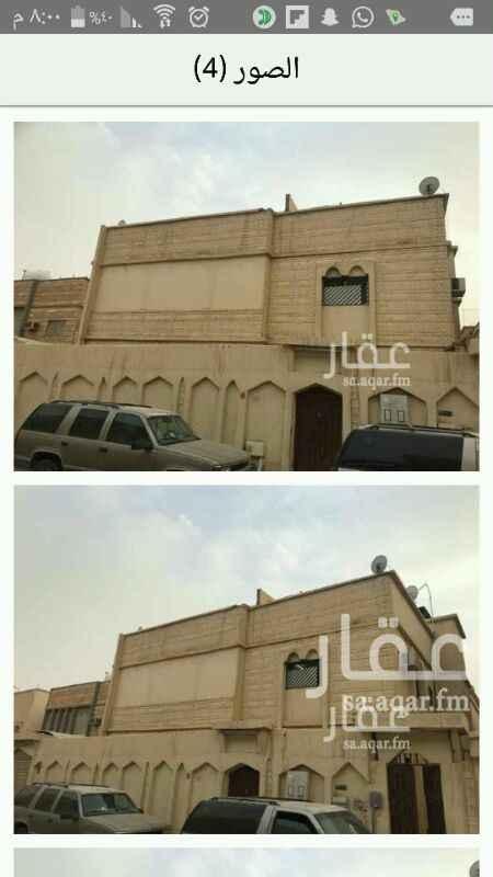 فيلا للبيع في شارع روضة الحسو ، حي النسيم الغربي ، الرياض