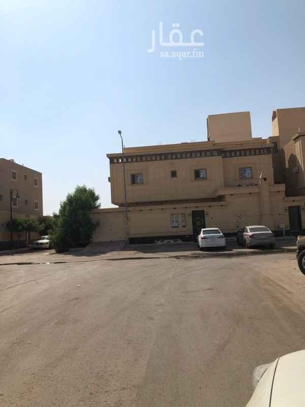 فيلا للبيع في شارع المحيط ، حي النظيم ، الرياض