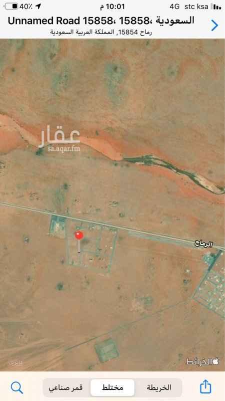 أراضي للبيع في حي رماح تطبيق عقار