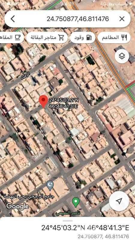 أرض للبيع في شارع رابح ، حي النهضة ، الرياض ، الرياض