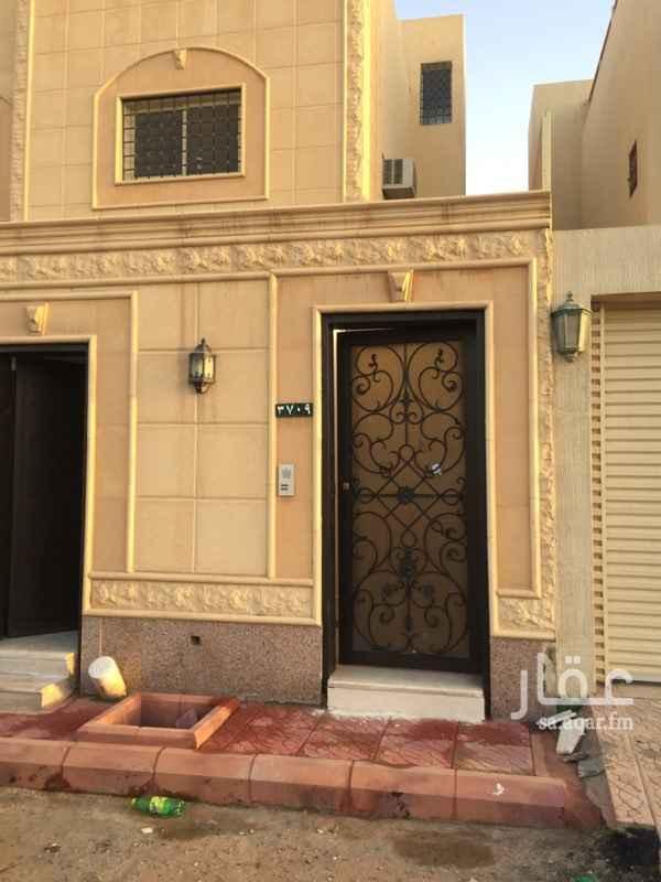 شقة للإيجار في شارع العشيرية ، حي العقيق ، الرياض ، الرياض