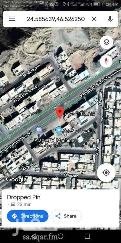 أرض للبيع في شارع خديجة بنت خويلد ، حي طويق ، الرياض