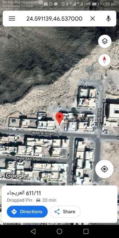 أرض للبيع في شارع وادي الرمله ، حي طويق ، الرياض